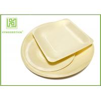 Quality Round Shape 9'' Disposable Wooden Plates For Wedding Party 100pcs / Bag wholesale