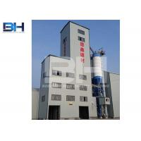 Quality Smart Control Dry Mix Plant Environmental Friendly With Dust Removal System wholesale