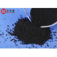 Quality Solid Sulfur Silane 50% CAS 40372 - 72 - 3 with 50% N330 Carbon Black Pellets wholesale