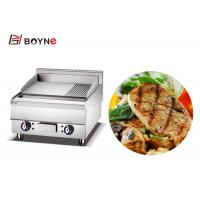 China 5KW Catering Restaurant Equipment , Table Top Griddle Electric Heater Hot Plate Smooth on sale