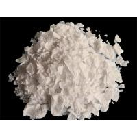 China magnesium chloride powder/block/flakes mgcl2 industral grade from direct manufacture on sale
