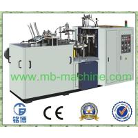 China Disposable paper coffee cup making machine MB-A12 on sale
