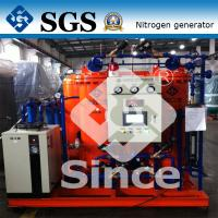 Quality SGS/BV/CCS/ISO/TS New energy PSA nitrogen generator system wholesale