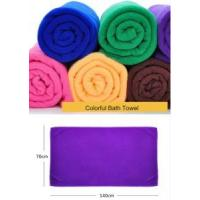 Buy cheap 100% Microfiber Solid Bath Towel from wholesalers