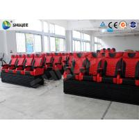 Quality Customized Red Blue 4D Motion Chair Theater Snow Bubble Rain Special Effects wholesale