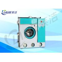 China Automatic Commercial Dry Cleaning Equipment 45min/ Cycle For Hotel / School on sale