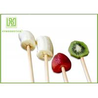 Quality 100% Natural Wood Flat Round Fruit Skewer Sticks For Kids Party wholesale