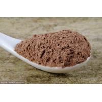 Quality A Class Natural Cocoa Powder Delicious Food Additives With Reddish Brown To Dark Brown wholesale