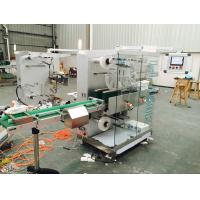 Quality High Performance Shrink Film Packaging Machine For Boxes CE Certification wholesale