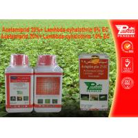Cheap Acetamiprid 20% + Lambda - cyhalothrin 5% EC Insecticide White To Light Yellow for sale