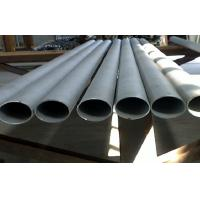China 201 304 316 Large Diameter Stainless Steel Tube Oval Steel Pipe on sale