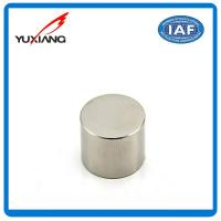Quality Thick Ndfeb Coated Neodymium Magnets , N42 High Temp Neodymium Magnets wholesale
