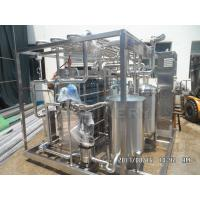 Cheap High Quality Stainless Steel Tubular UHT Milk Processing Plant For Liquid With for sale