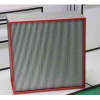 Quality Quiet High Temperature Hepa Filter For Laboratory Operating Room wholesale