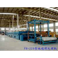Quality Steam Heat Carpet Pre Coating Machine Oven Temperature 120 - 180℃ wholesale