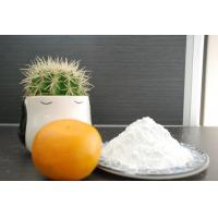 Quality Stable Magnesium Carbonate Food Grade , Magnesium Carbonate Uses In Cosmetics wholesale