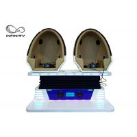 Quality Cool 9D Egg VR Cinema 360 VR Chair 2 Seats For Shooping Mall CE UL wholesale