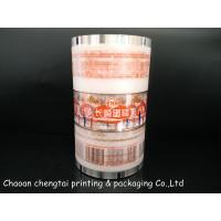 Buy cheap Sachet Packaging Rollstock Film / Plastic Film Roll For Cake Automatic Packing product