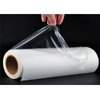 Quality Low Temperature TPU Hot Melt Adhesive Film 109 Yards Length For Sew - Free Underwear wholesale
