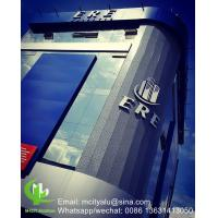 Quality Metal aluminum solid panel cladding panel for facade curtain wall  with 3mm thickness aluminum panel wholesale