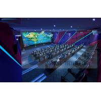 Quality Prominent Theme 4D Motion Cinema Equipment With 5.1 Audio System wholesale
