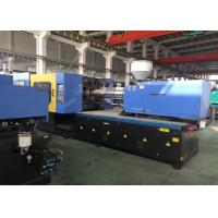 Cheap Screw Type PVC Pipe Fitting Injection Molding Machine 320 Tonnage 313 CM³ / S for sale