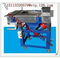Quality High Quality Professional Designed LinearVibrating Shaker Screen wholesale