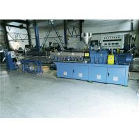 Quality Conical Twin Screw Extruder With Strand Pelletizing System For Masterbatch wholesale