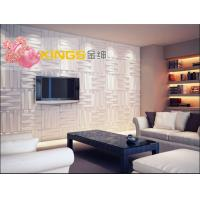 Cheap 3D Wood Texture Wall Paper 3D Wall Tile for Kitchen / Living Room / Bedroom Wall Decoration for sale