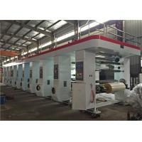 Quality Servo Motor Driven Rotogravure Printing Machine Medium Speed For Flexible Package wholesale
