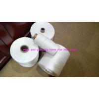Quality PP  Fibrillated  Filler Cable / New Type Polypropylene Yarn Filling Rope wholesale
