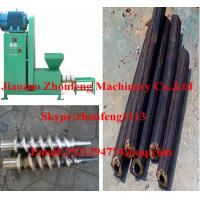 Quality rice husk briquette making machine for charcoal use / sawdust briquette making machine    (skype:zhoufeng1113) wholesale