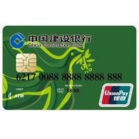 Quality Top Selling UnionPay Card with Quickpass Function in CMYK Printing wholesale