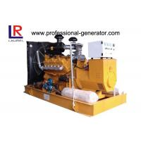 Quality Natural Gas Powered Generator with DC24V Electric Starting / Stamford Alternator wholesale