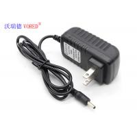 Quality Switch AC DC Switching Power Supply Optional Cable Length Black Color wholesale