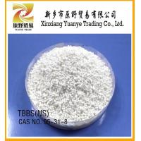 Quality Rubber Accelerator TBBS(NS) wholesale