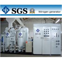 Quality Nitrogen Generating System Industrial Nitrogen Generator Membrane for LNG Ship wholesale