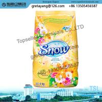 Quality High foam Bag Packing Detergent Washing Powder Cheap price and Good quality laundry detergent detergent powder wholesale