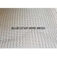 Quality Aluminium Knitted Wire Mesh Wire Dia 0.13 - 0.3mm For EMI & RFI Shielding wholesale