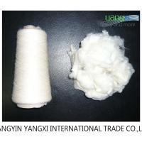 Quality 2 Denier White Bosilun Fiber Tops With Short Dyeing Processing Time wholesale