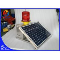Quality AH-MS/S solar powered obstruction lights/solar obstruction lights/solar led aviation light wholesale