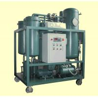 Quality Lube Oil Filtration and Purifier Unit for Gas Turbine wholesale