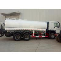 Quality Q345 HOWO Water Container Truck 6 X 4 336HP Euro II High Collision Resistance wholesale