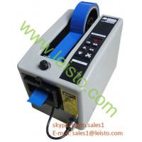Quality hot Selling M1000 Automatic Tape Dispenser wholesale