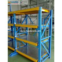 Buy cheap Heavy Duty Drawer Mold Storage Racking System Hoist Crane Mould Shelves from wholesalers
