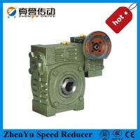 Quality High Presicion Shaft Mounted Worm Gear Speed Reducer For Industrial Machine wholesale