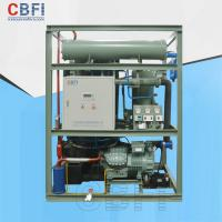 Quality Saving Power Shell / Tube Ice Making Equipment , Automatic Ice Machine Business wholesale