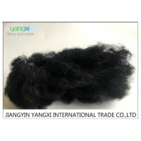 Quality 3 Denier Black Polyester Fiber Low Fusion For Needle Punch Non Wovens wholesale