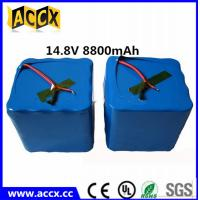 Quality custom 18650 14.8v 8800mah rechargeable li ion battery pack for medical Instruments wholesale