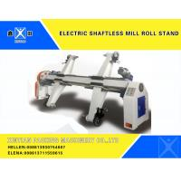 Quality Semi - Automatic Electric Shaftless Mill Roll Stand Packaging Line 5KW wholesale